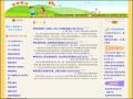 特殊教育-國語日報社網站